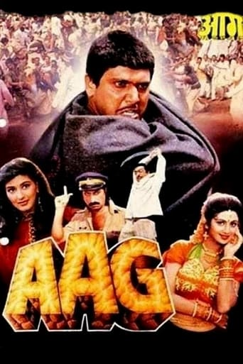 Poster of Aag