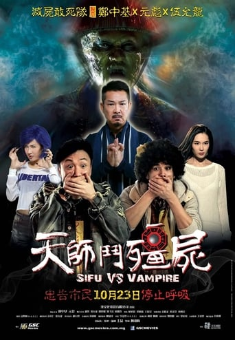 Sifu vs. Vampire