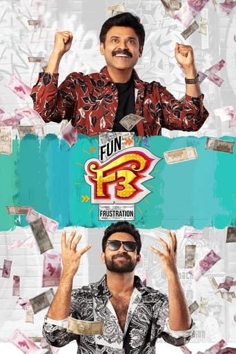 Poster of F3: Fun and Frustration