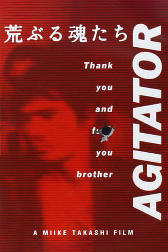 Poster of Agitator