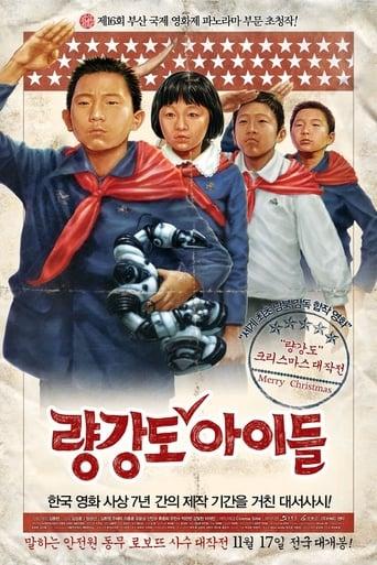 Poster of Ryang-kang-do: Merry Christmas, North!