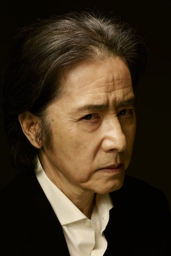 Image of Masakazu Tamura