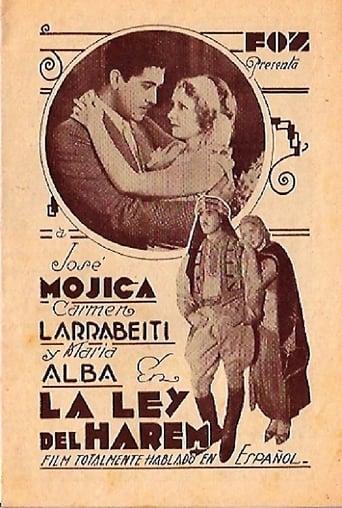 Poster of La ley del harem