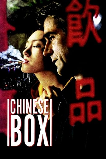 Poster of Chinese Box