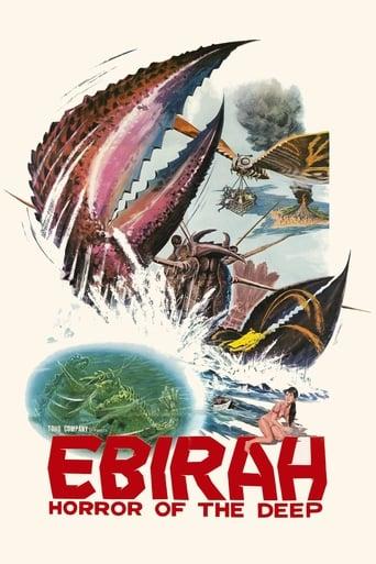 Ebirah, Horror of the Deep