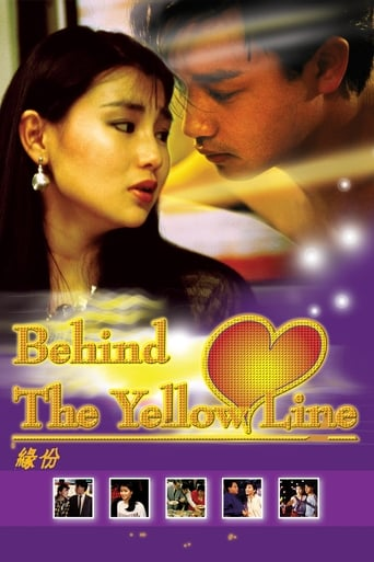 Poster of Behind the Yellow Line