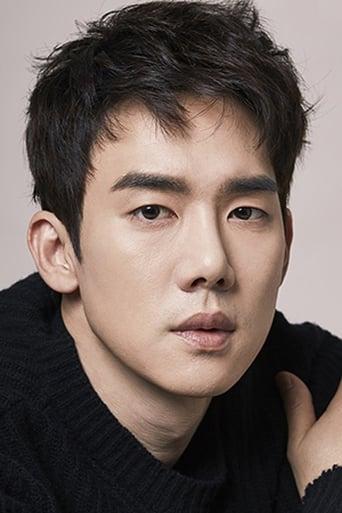 Image of Yoo Yeon-seok