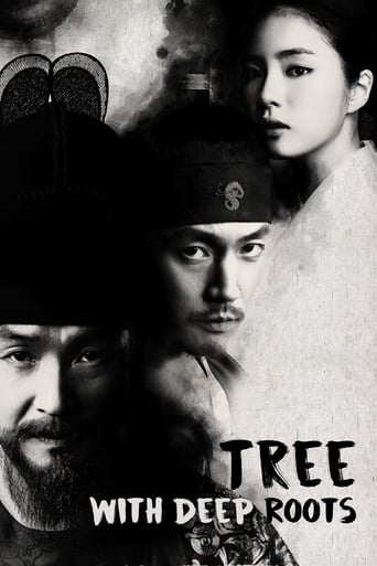 Poster of Tree with Deep Roots