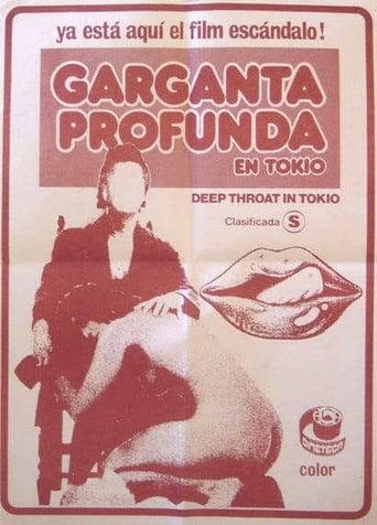 Poster of Deep Throat in Tokyo