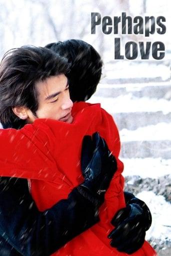 Poster of Perhaps Love