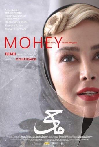 Poster of Mohey