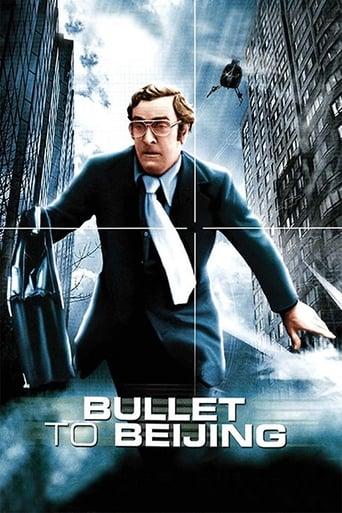 Poster of Bullet to Beijing