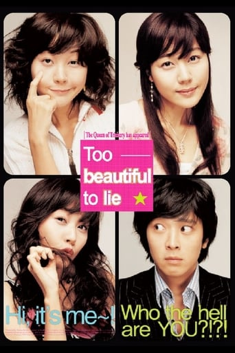 Poster of Too Beautiful to Lie
