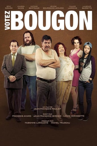 Poster of Votez Bougon
