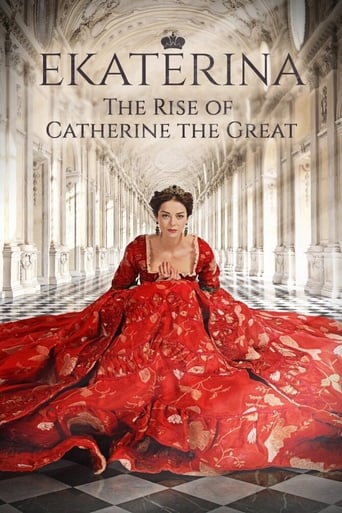 Poster of Ekaterina