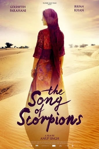 Poster of The Song of Scorpions