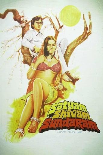 Poster of Satyam Shivam Sundaram