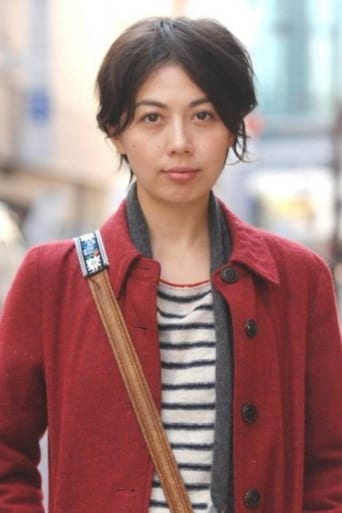 Image of Ayako Fujitani