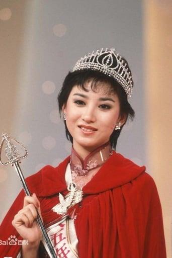 Image of Shalline Tse