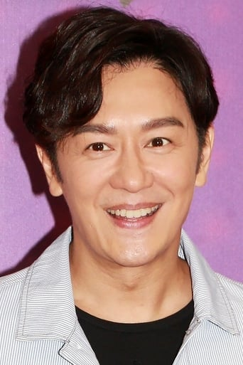 Image of Chan Ho-Man