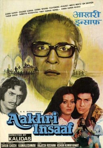 Poster of Aakhri Insaaf