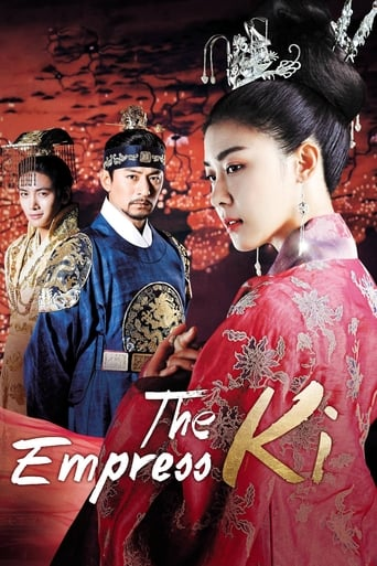 Poster of Empress Ki