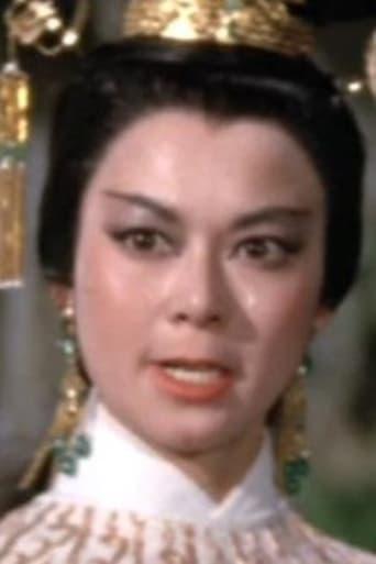 Image of Elsie Tu Tieh