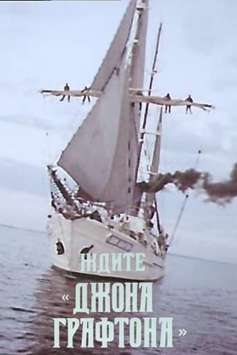 Poster of Wait for the «John Grafton»