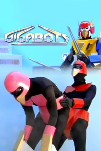 Poster of Gigabots