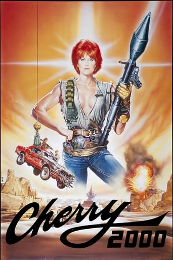 Poster of Cherry 2000