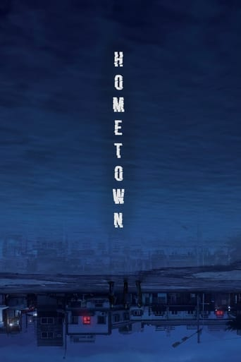 Poster of Hometown