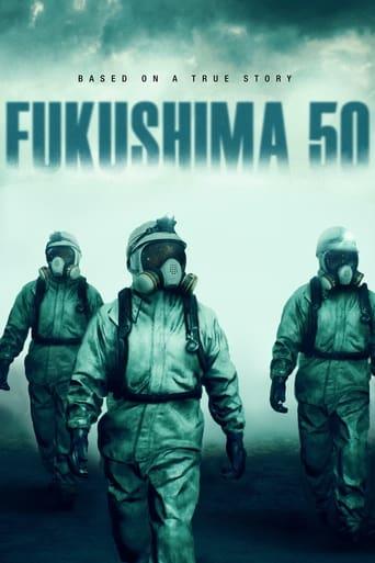 Poster of Fukushima 50