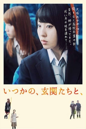 Poster of Itsukano, Genkantachi to