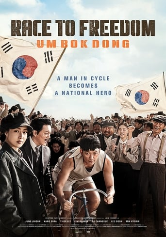 Poster of Race to Freedom: Um Bok-dong