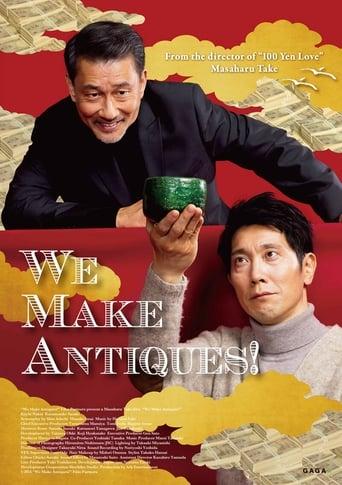 We Make Antiques!