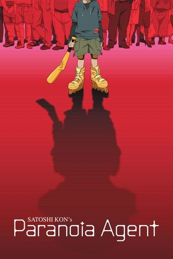 Poster of Paranoia Agent