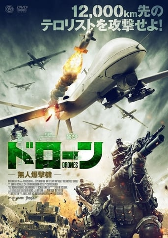 Poster of Drones