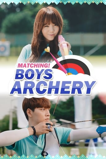 Poster of Matching! Boys Archery