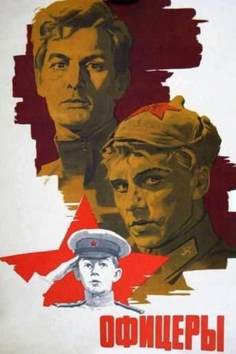Poster of Officers