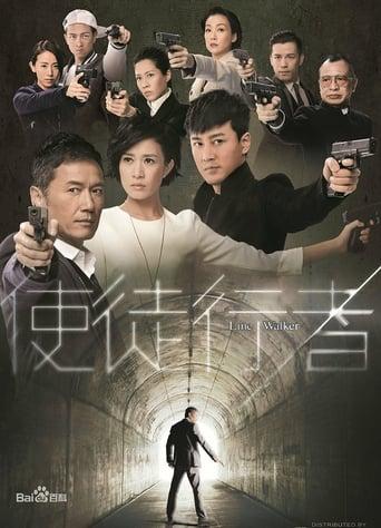 Poster of Line Walker