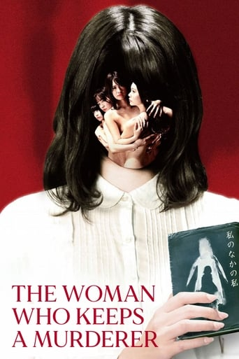 Poster of The Woman Who Keeps a Murderer