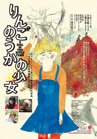 Poster of A Girl in the Apple Farm