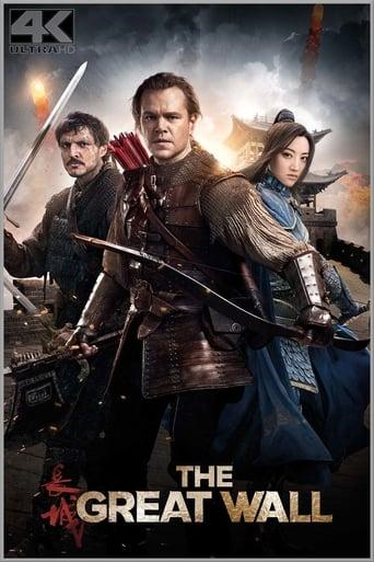 Filmplakat von The Great Wall