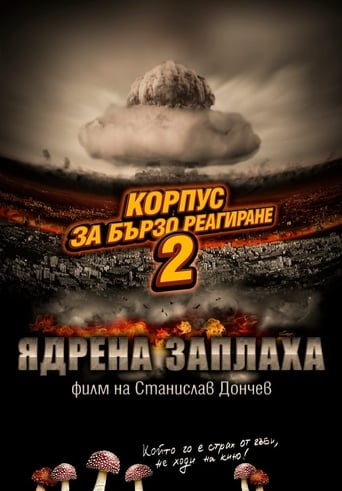 Poster of Rapid Response Corps 2: Nuclear Threat