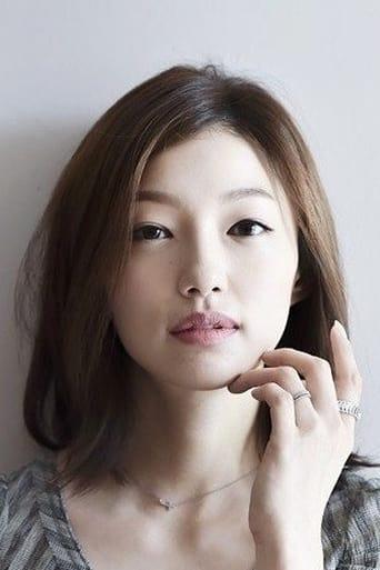 Image of Lee El