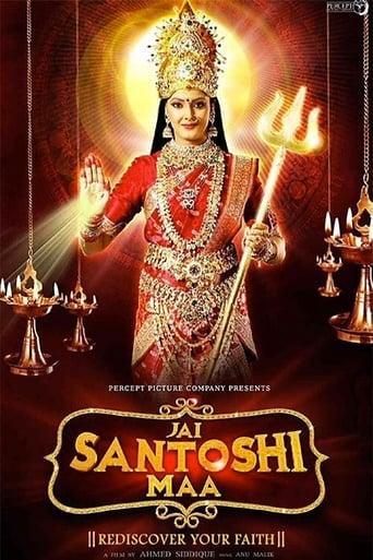 Poster of Jai Santoshi Maa