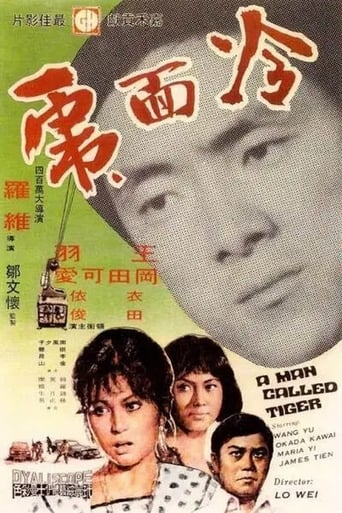 Poster of A Man Called Tiger