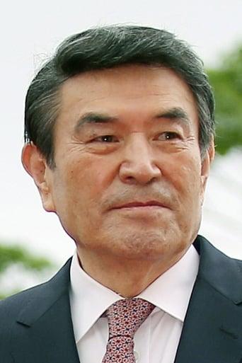 Image of Nam Kung-Won