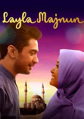 Poster of Layla Majnun