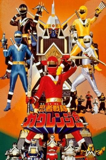 Poster of Ninja Sentai Kakuranger: The Movie